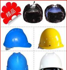 1河北 现货 安全帽JN-AQM-A-AXB ABS 安全帽