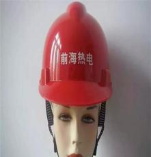 邯郸煌尚安全帽厂家供应,电力工程帽,安全帽批发