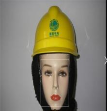 防寒电力安全帽,安全帽颜色价格