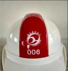 煌尚安全帽,安全帽价格品牌型号批发价格