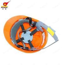 ABS型透气防砸安全帽-ABS安全帽价格-生产厂家华泰电力