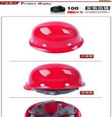 華泰電力 玻璃鋼安全帽 絕緣,鏡面,紅,黃,藍,白 生產廠家934