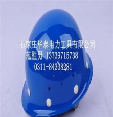 供應玻璃鋼絕緣安全帽建筑用ABS安全帽
