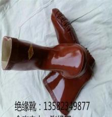 金淼電力批發  零售各種規格型號電力絕緣手套