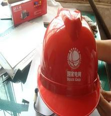 天津直供 ABS 玻璃鋼 安全帽 施工作業抗擊防砸安全帽 冀航定制