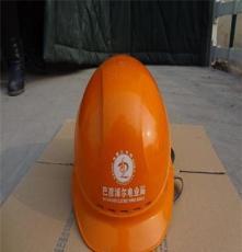 廠家直銷ABS安全帽 報警安全帽可印字