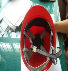 直銷滄州冀航工地安全帽批量可定做施工專用棉料