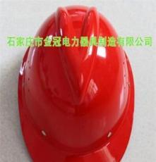 玻璃鋼V型安全帽 電力 通信 鐵路 建筑 電工安全帽 防砸耐摔