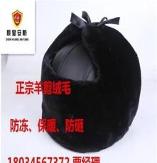 安全帽 冬季防寒安全帽工地施工領導用安全頭盔 性能好 廠家包郵