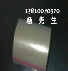 日本日东牌高温电子胶带 进口高温胶布