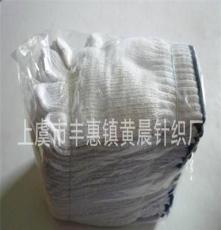 厂家直针织手套 /劳保手套 工作手套/防护手套/