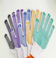 杭州點珠手套銷售