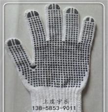 杭州點珠手套廠家