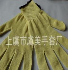 手套工厂定制凯夫拉手套 浙江特种防护手套工厂