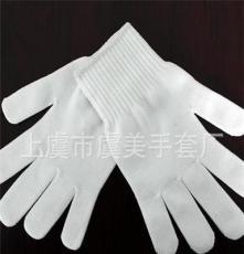 供应劳保手套 涤纶本白防护手套 上虞劳保手套加工厂
