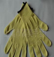 供应点塑特种针织防护手套