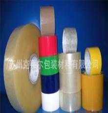 直销供应 耐用透明包装胶带