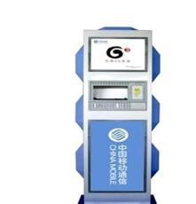 全球热销昆山手机快速充电站 手机充电站报价
