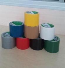 超低价供应多色布基胶带 双面布基胶带