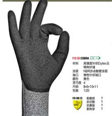 江苏安全防护手套图片