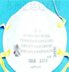 精品推薦 大量批發高效過濾優質3m8210防塵口罩 防護口罩