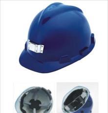 朗来斯特40A-KY安全帽  V字型骨矿工安全帽