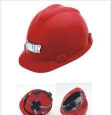 朗来斯特70A-k安全帽  V字型骨矿工安全帽