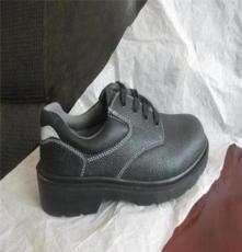 供應安昌AC-210安全防護鞋、勞保鞋
