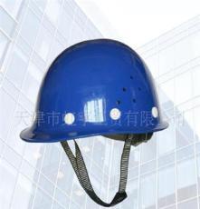 供应冠宇牌81B-T型高分子材质透气性安全帽