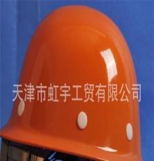 冠宇81B型 高分子材质安全帽