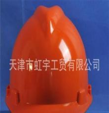 供应冠宇牌 40A型ABS材质V字形安全帽