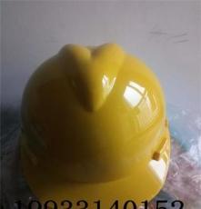 安全帽生产批发ABS建筑工程V型安全帽阳信县无棣县菏泽市