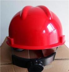 劳保防护ABS V型安全帽 施工建筑工地安全防护防砸厂家印字