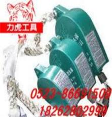 防墜自鎖器 緩降器40米高空緩降器拉力強度高起重工具