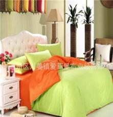 素色雙拼單品被套 床單 枕套 斜紋純棉活性床上用品