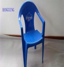 航星直供可印刷背面实心塑料椅子 图案可提供 印刷费用另加