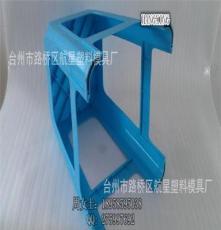 厂家直销 居家休闲椅子 塑料椅子 塑料凳子 餐桌凳 方形高凳