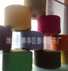 紗線 棉紡紗 純棉顏色紗 合股 采用優質紡紗工藝