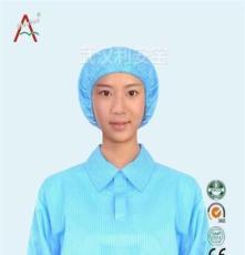 供應山東食品廠潔凈小工帽 防靜電圓帽可束住頭發 防塵防菌安全帽