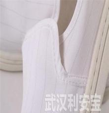 廠商定制安全防護勞保鞋 防靜電鞋 白色潔凈無塵鞋