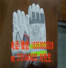 JDYC指导型保安反光手套