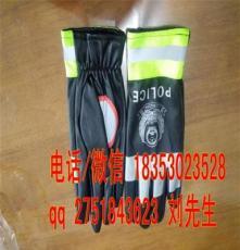 JDYC向导型交警保安安保手套
