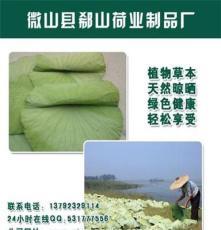 原產地供貨干荷葉養生荷葉茶氣味芳香天然無污染