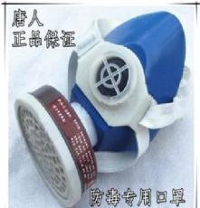 厂家批发 唐人防毒口罩 喷漆专用防毒口罩
