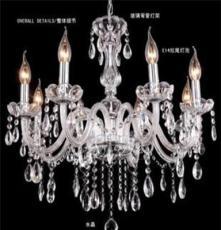 88693-8欧式蜡烛水晶灯客厅卧室水晶灯餐厅书房吊灯水晶吊灯