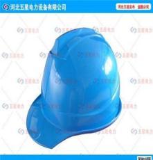 各類材質安全帽玻璃鋼、ABS安全帽 廠家直銷 優惠多多