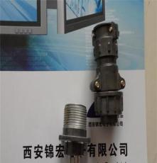 廠家直銷P20J9MJ P型 圓形連接器