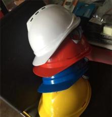 西安安全帽透气型可印字