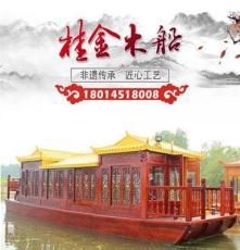 厂家直销 10米画舫木船  观光餐饮船 景区游船 尺寸款式可定制
