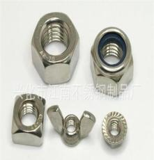 厂家直销螺丝 不锈钢螺丝 货架螺丝 内六角螺丝 五金配件